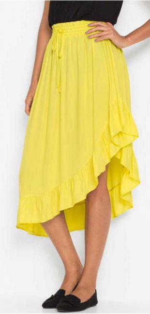 Długa żółta asymetryczna spódnica z falbanami